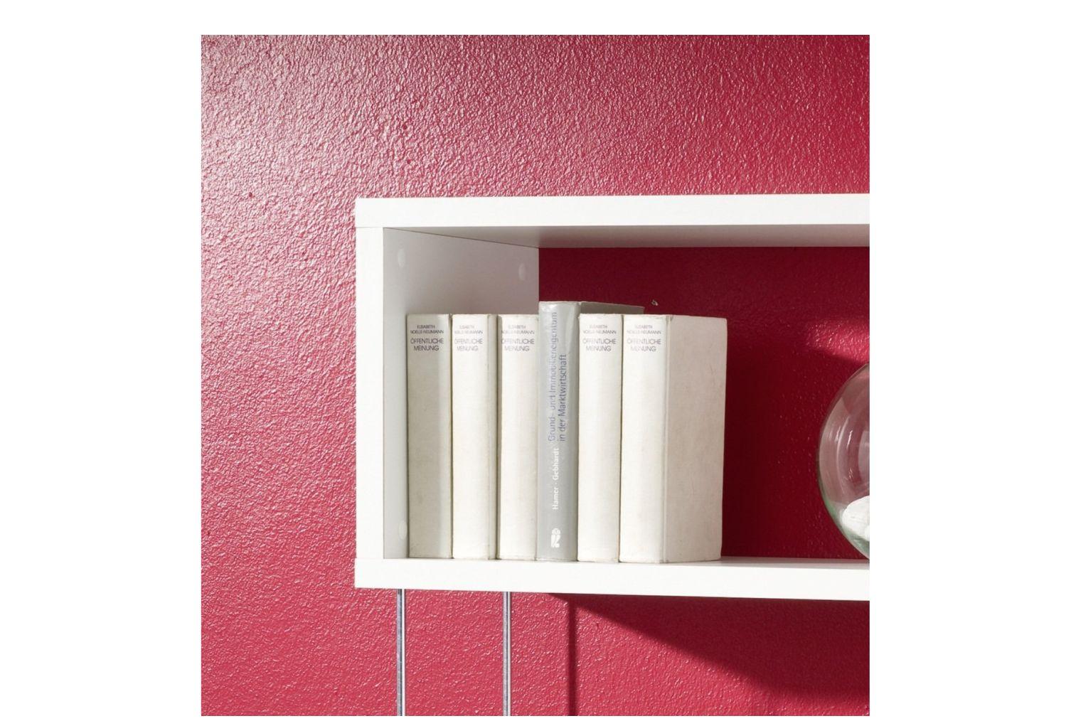 weiss standregal dekoregal regale regal b cherregal neu. Black Bedroom Furniture Sets. Home Design Ideas